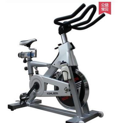 康乐佳动感单车家用商用健身单车健身器材运动自行车K9.2M-2