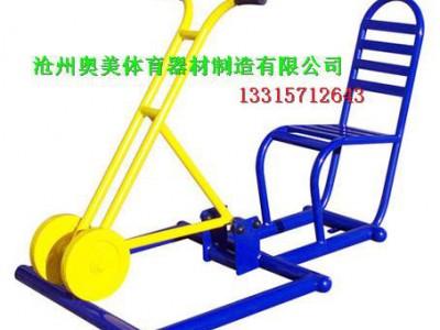 中山市室外健身路径价格双人坐推双人坐推坐拉坐式拉力器