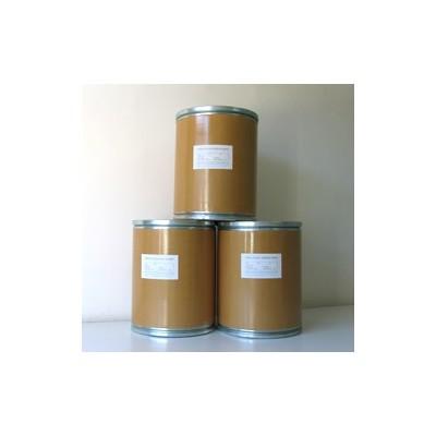 现货供应 人参皂甙   **  181-08459376 高含量低价格  现货直销