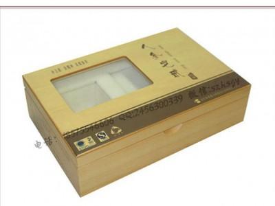 环保风人参包装盒 人参切片包装盒 人参木盒 木制人参礼品盒订