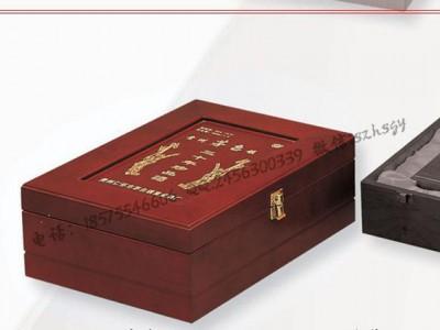 **人参盒 人参礼品盒  木制长白山人参盒 西洋参盒批量定