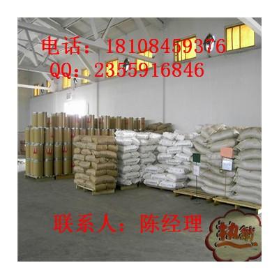 现货供应 人参皂苷 72480-62-7  ** 人参皂苷  订购电话:181-0845-9376 人参皂苷