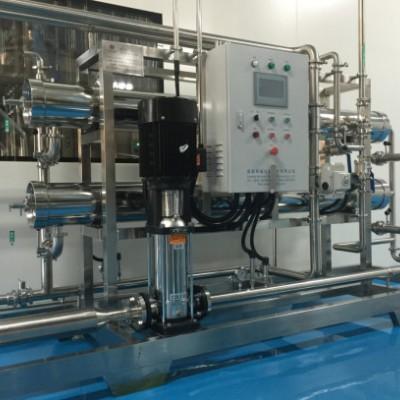 成都和诚过滤灵芝提取液常温膜浓缩设备