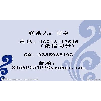 南箭 灵芝多糖   57-87-4原料99% 现货供应