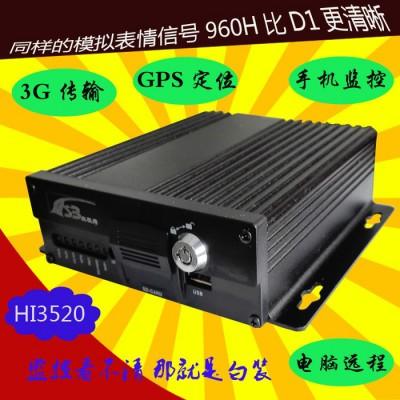 欣视宝XS-HDVR-B-3GJ救护车3G远程监控主机  救护车GPS车载录像机  救护车3G+GPS车载SD卡录像机